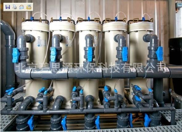 垃圾滲透液工業廢水零排放/高含鹽廢水處理蝶管式DTRO膜DTNF膜示例圖4