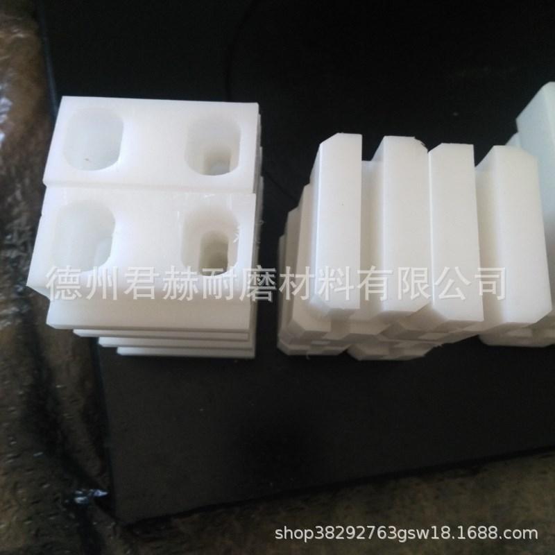 超高分子量聚乙烯加工 PE板 2000*1000*20mm聚乙烯塑料板示例图6