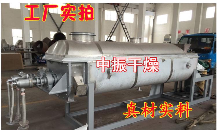 空心桨叶干燥机 污泥 染料干燥机 双轴桨叶干燥机示例图20