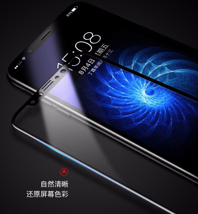 点胶钢化膜 iphoneX全屏防窥玻璃膜 苹果678曲面钢化玻璃膜批发示例图7