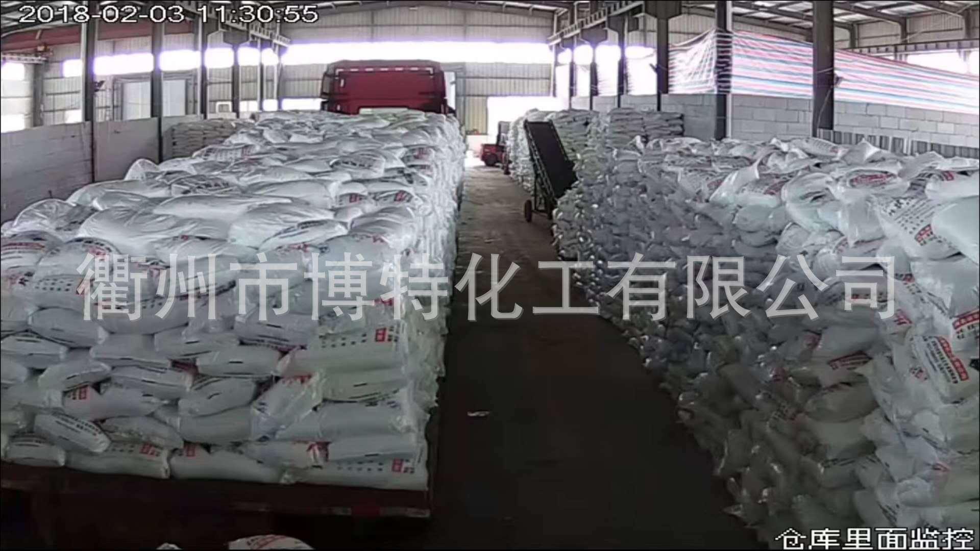 浙江发货28含量喷雾聚合氯化铝PAC工业级聚氯化铝水处理絮凝剂示例图6