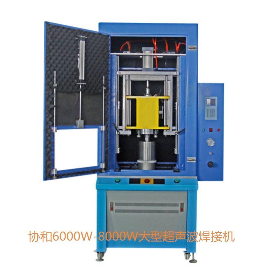 自动转盘超声波机 协和制造根据产品定做 6工位超声波机示例图9