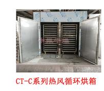 赖氨酸振动流化床干燥机山楂制品颗粒烘干机 振动流化床干燥机示例图40