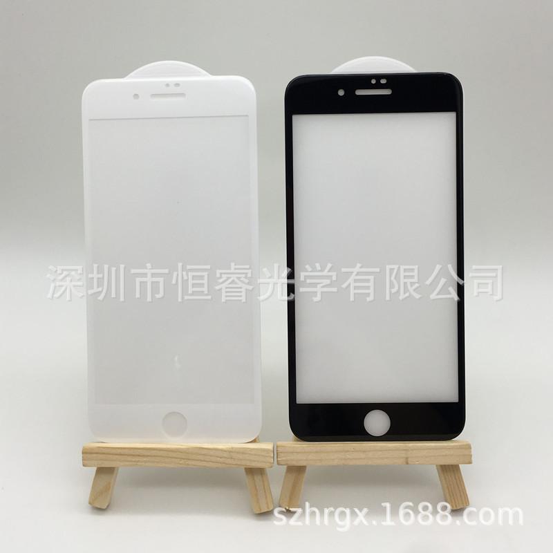 滴膠鋼化膜 蘋果X全屏覆蓋手機鋼化膜 iPhone 6蘋果6s手機貼膜