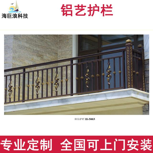 滁州市廠家定制鋁合金護欄 小區鋁藝護欄 別墅圍墻柵欄 外圍墻欄