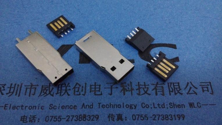 AM 鱼叉USB A公鱼叉SMT不模顶 老款/新款打端示例图5