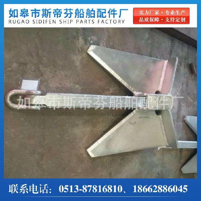 供应 a-14大抓力锚 铸钢大抓力焊接三角锚 大抓力锚工厂 出售示例图4