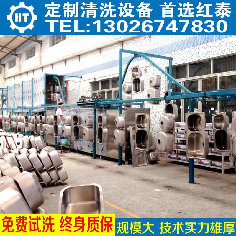 吊链式悬挂式不锈钢水槽水壶内胆自动清洗烘干生产线示例图3