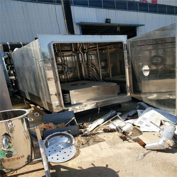 二手冷冻式真空干燥机  二手真空干燥机 二手冻干机 食品冻干机示例图7
