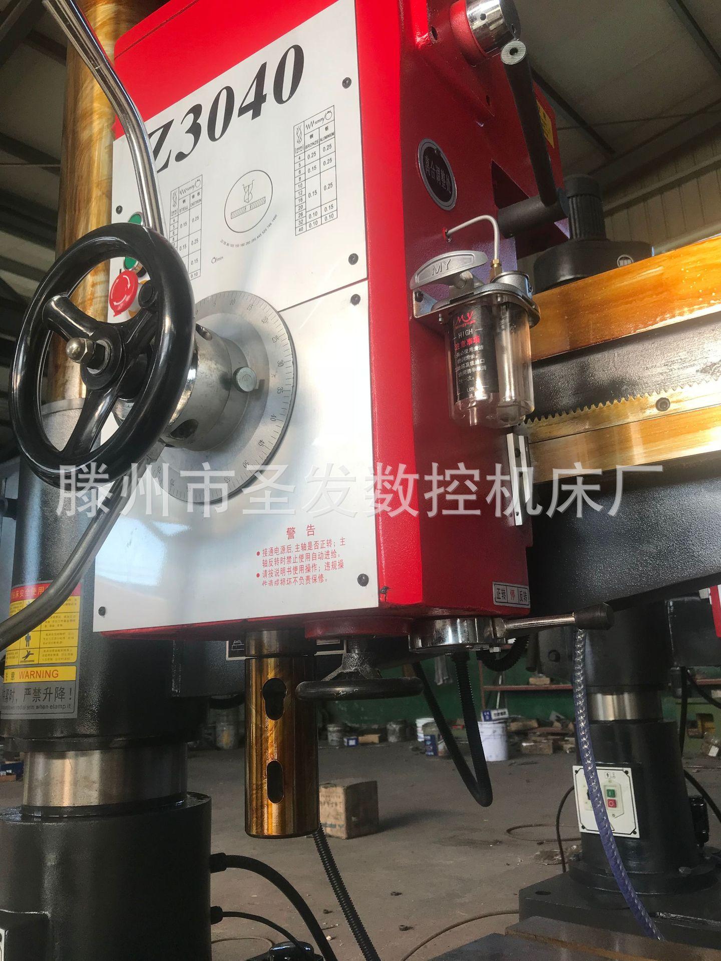 国有单位重型机械摇臂钻床Z3040可以做成液压摇臂钻床机械钻床示例图6