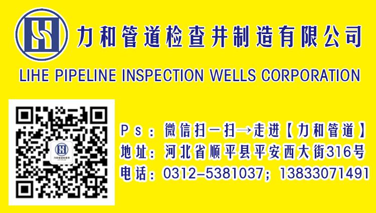 450*300沉泥起始井 国内专业塑料检查井厂家 河北hdpe塑料检查井示例图1