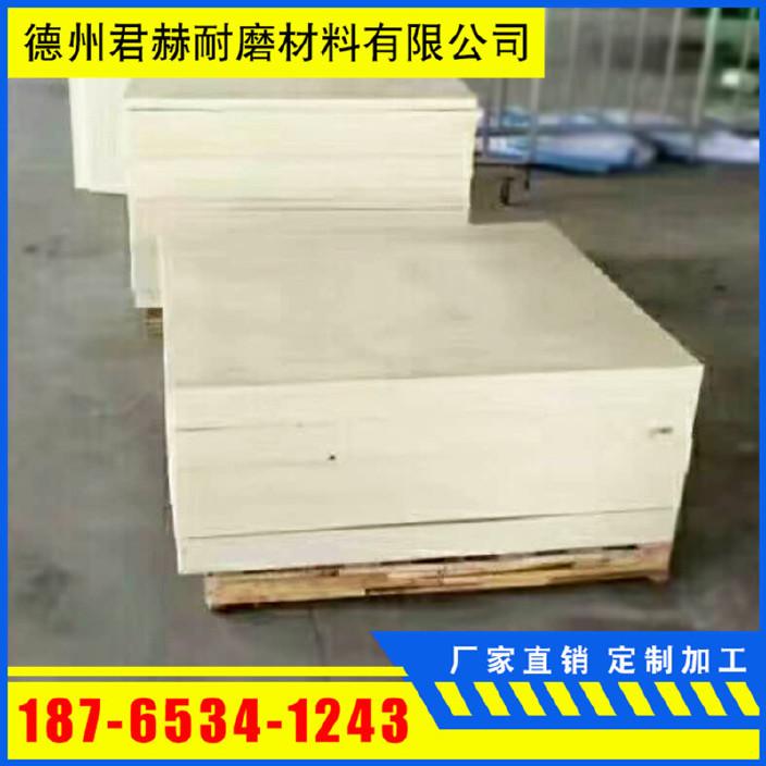 厂家直销MC浇铸白尼龙板 耐磨自润滑尼龙板 含油尼龙板示例图5