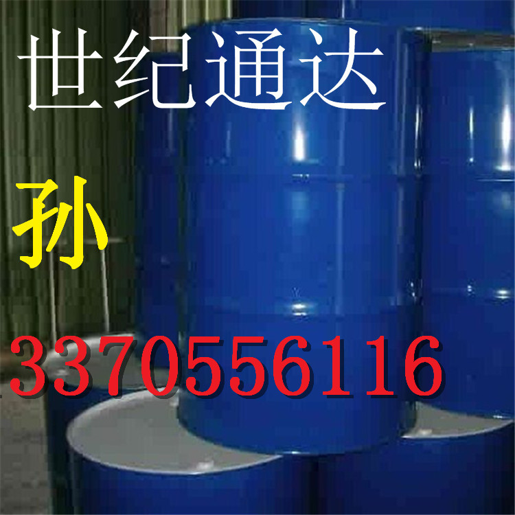 韩国sk原装工业级1,2丙二醇,济南现货供应一手货源示例图1