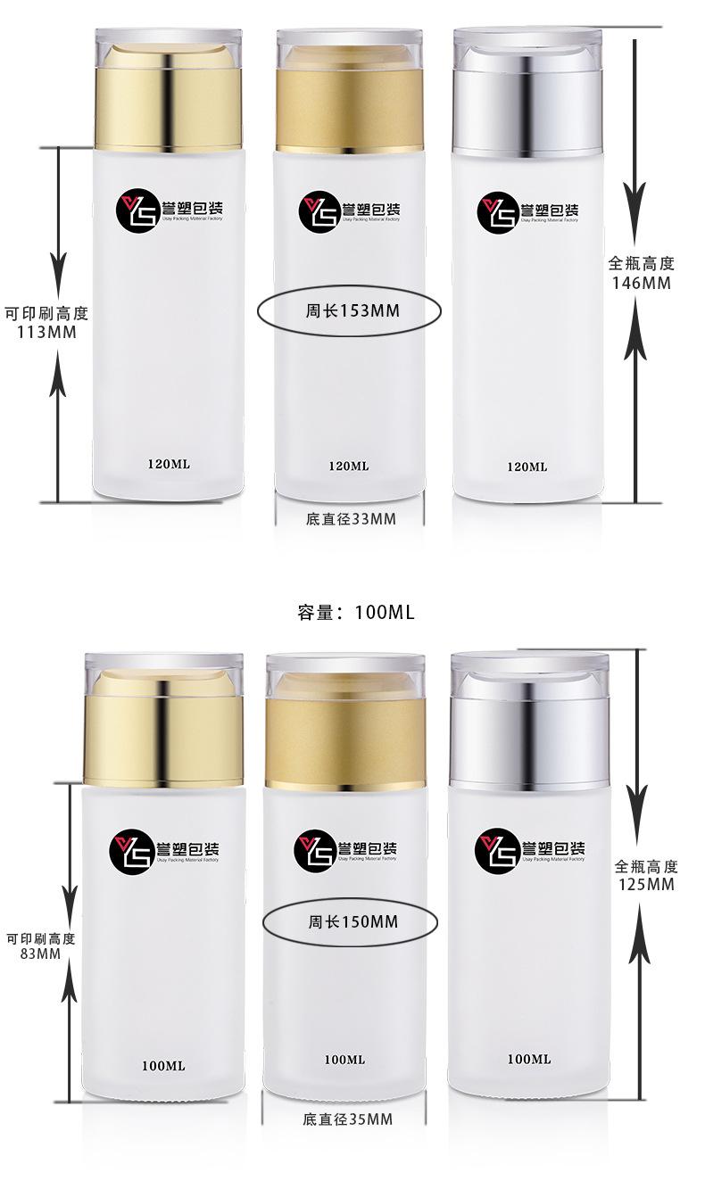 广州誉塑包装厂家直销化妆品玻璃瓶亚克力盖磨砂套装瓶系列分装瓶示例图10