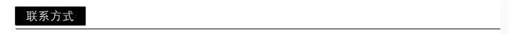 移动式高空取料机升降平台 全电动高空作业平台 剪叉式液压升降台示例图8
