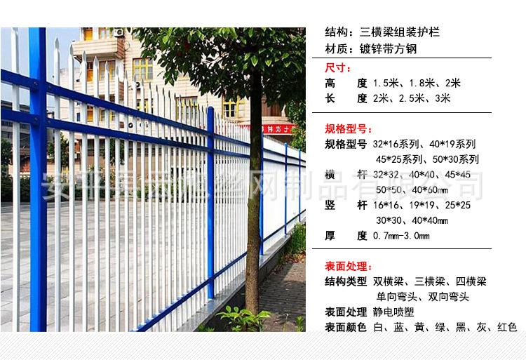 镀锌钢管栏杆 铁艺围墙栏杆  锌钢护栏网厂家直销 价格美丽示例图27