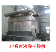 赖氨酸振动流化床干燥机山楂制品颗粒烘干机 振动流化床干燥机示例图43