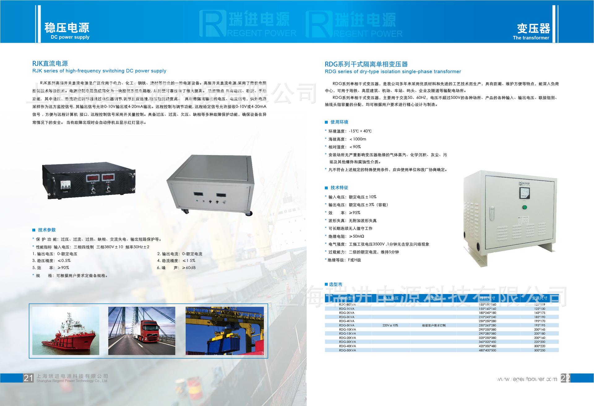 直流电源厂家/直流电源报价/上海直流电源示例图2