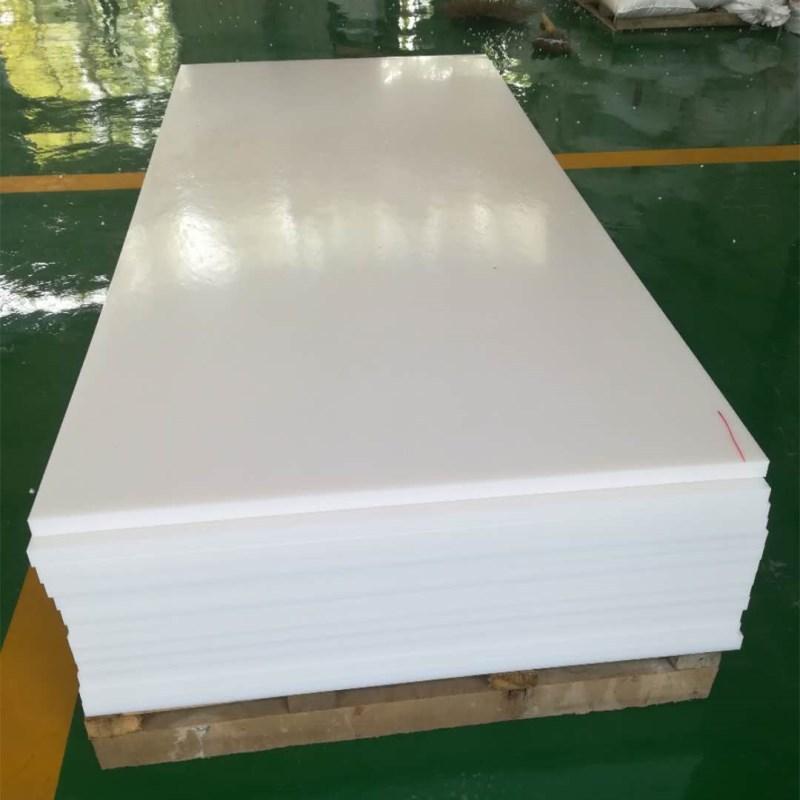 厂家直销PE板 高密度UPE板 抗静电超高分子量聚乙烯板hdpe板材示例图3