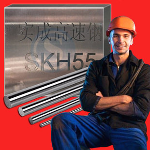 批發SKH51 SKH51圓SKH51板SKH51高速鋼SKH51材料SKH51薄板示例圖14