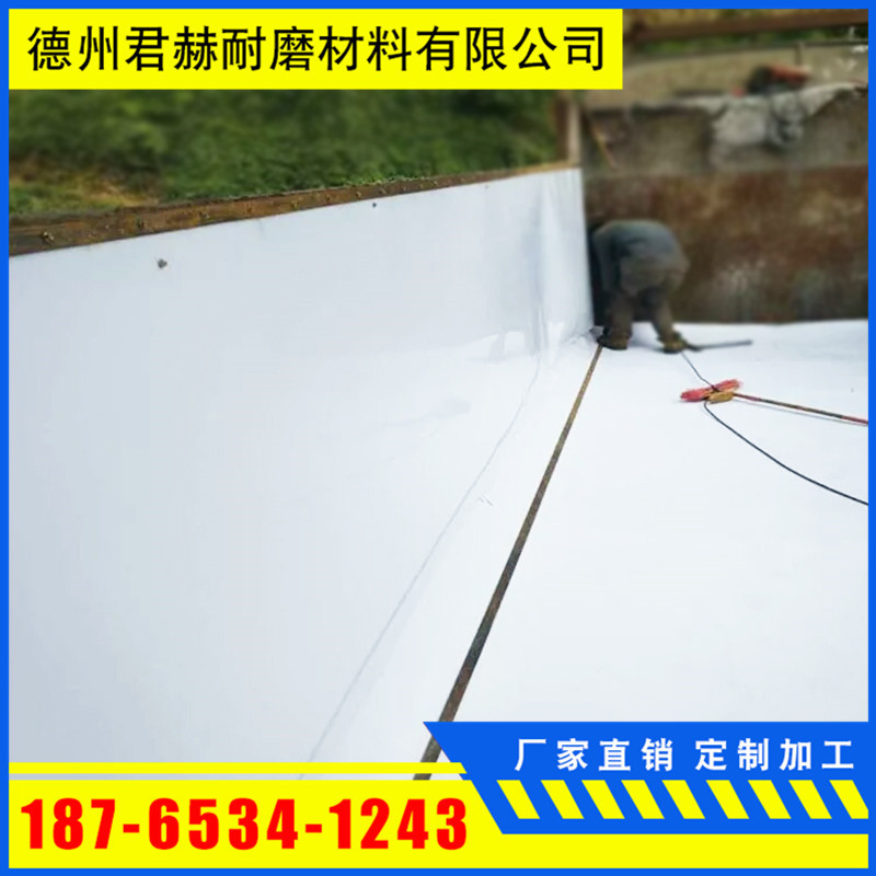 厂家直销 车厢滑板 不沾土板 自卸车底板 耐磨板 聚乙烯板示例图5