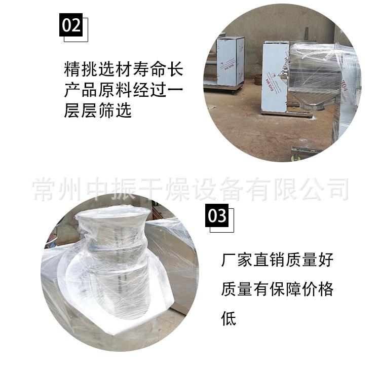 厂家直销食品化工制药用颗粒机 旋转式制粒机 不锈钢小型制粒机示例图10