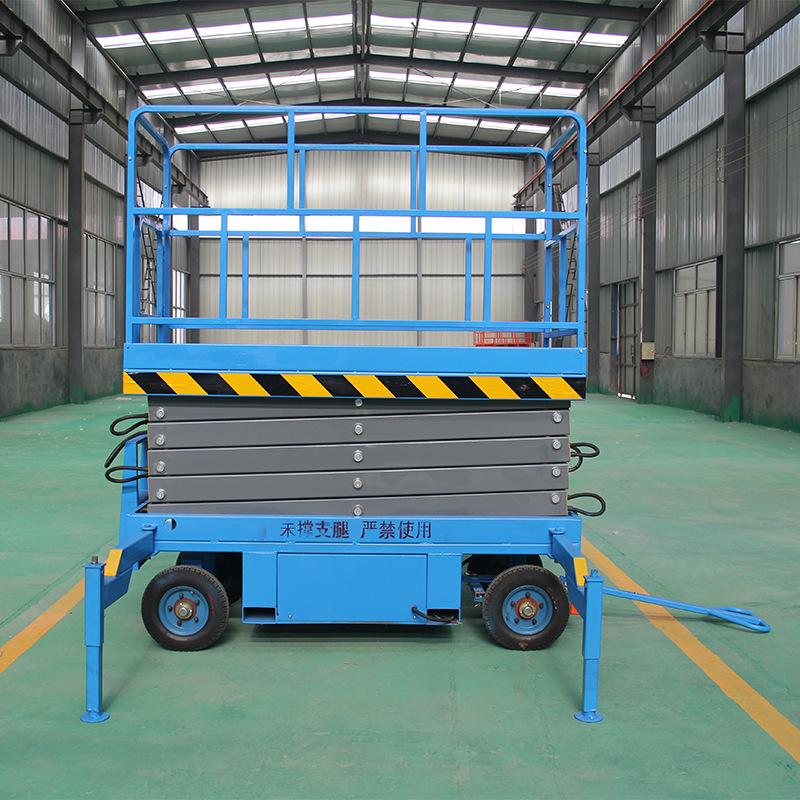厂家生产剪叉升降平台 移动液压升降台家用小型电梯移动式升降机示例图8