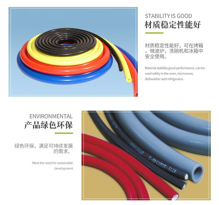 彩色硅胶软管硅胶软管彩色硅胶管耐高温硅胶管 硅胶软管彩色示例图7