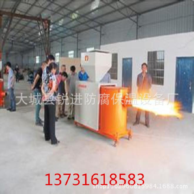 生物燃料燃燒器 廠家直銷 高低溫可調