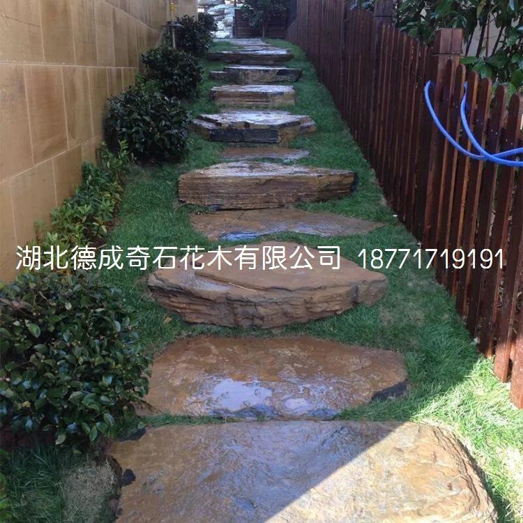 2018年汀步石景墙石批发庭院铺路石示例图8