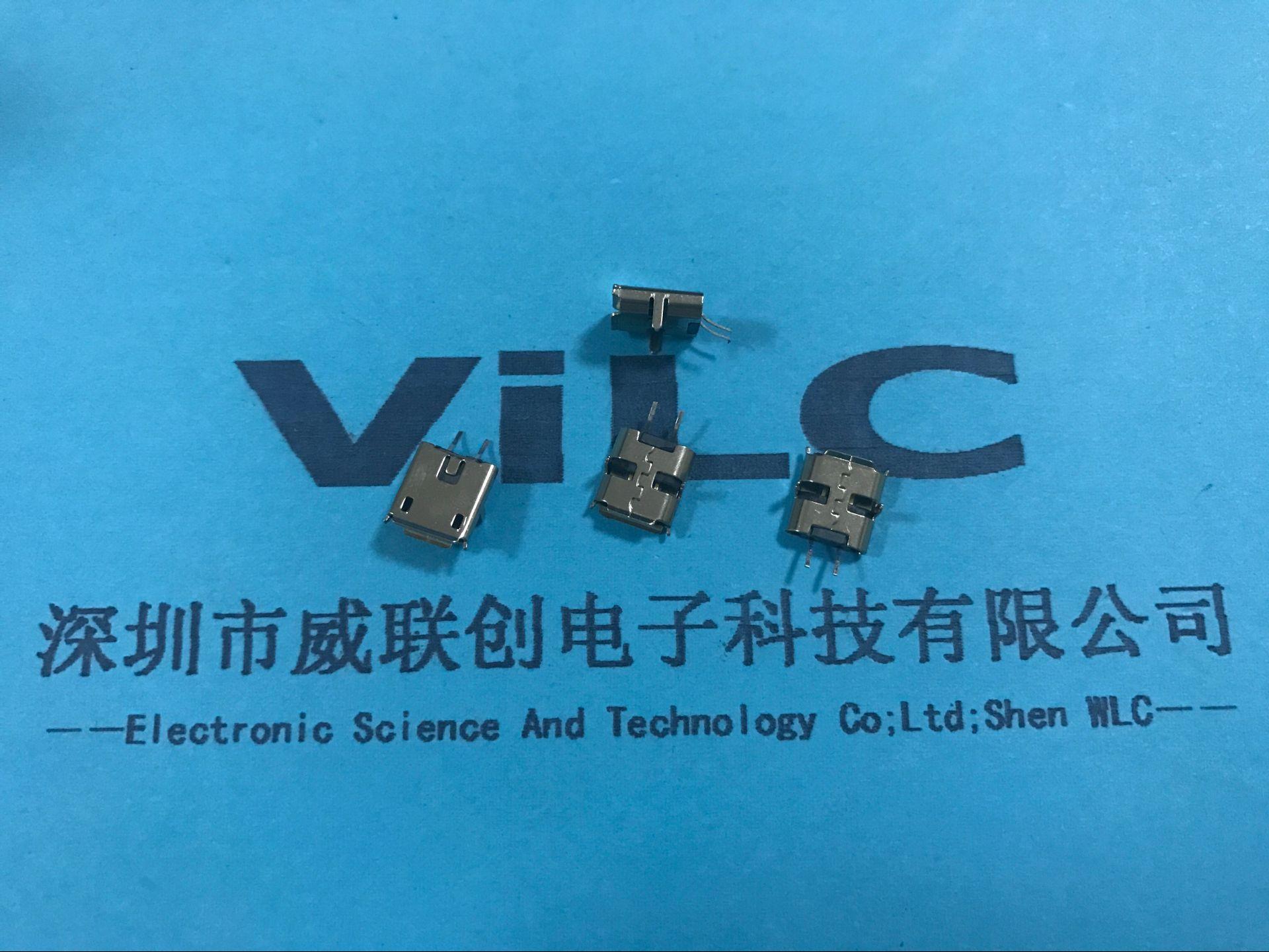2P micro USB母座 DIP 前两脚加长+针插板(平口)示例图3