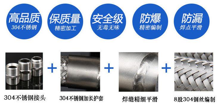 廠家直銷快速接頭式金屬軟管 不銹鋼金屬軟管快速接頭 金屬軟管示例圖1
