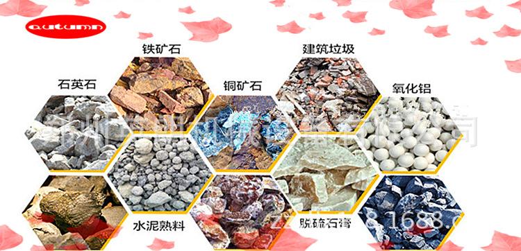 矿石粉碎球磨机 干湿选矿小型节能球磨机 1200×4500节能球磨机示例图31