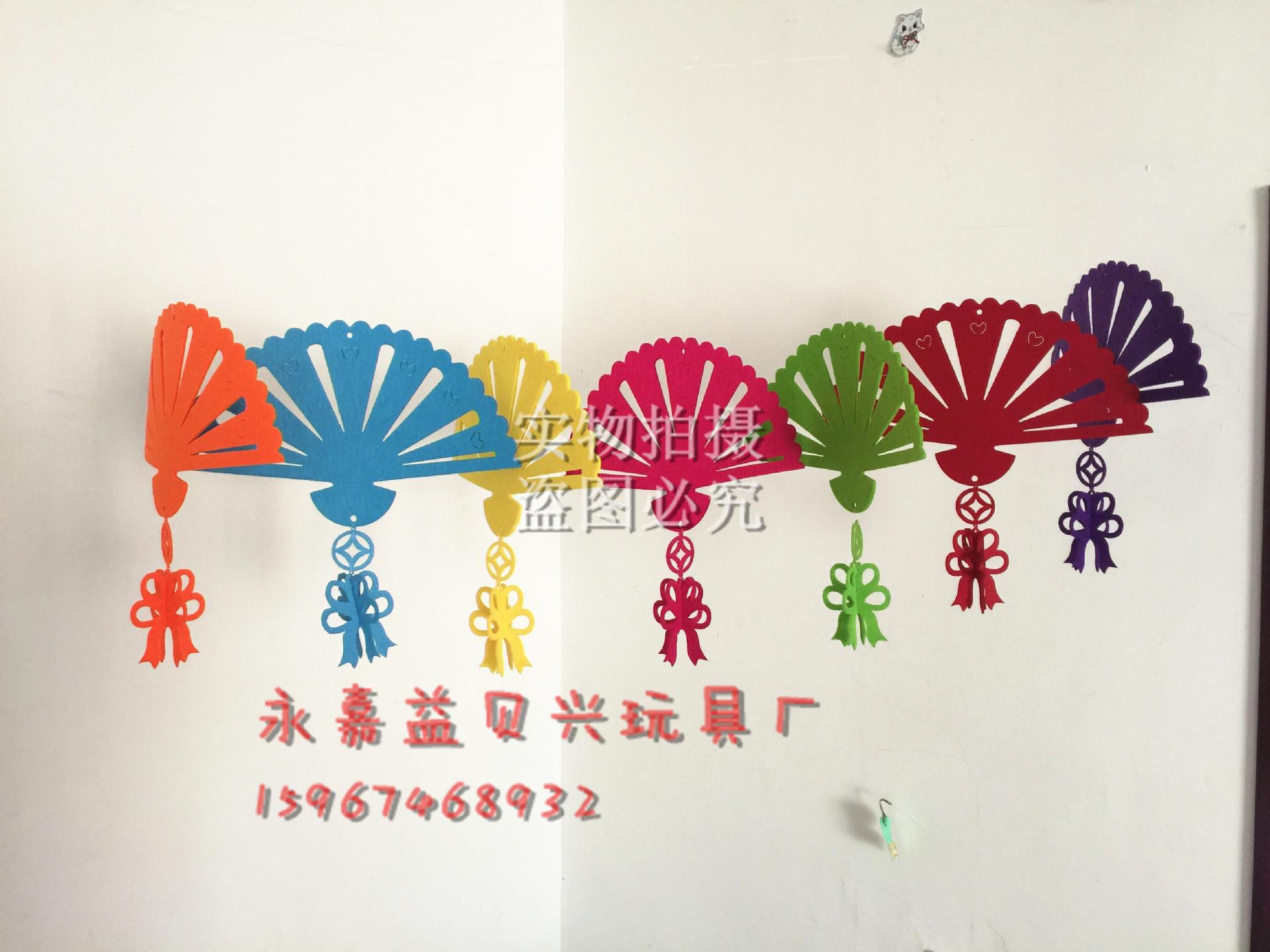 无纺布扇子吊饰幼儿园走廊创意空中挂饰室内布置 悬挂 中国风示例图6