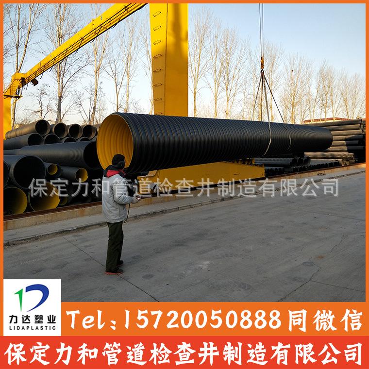 源头厂家实力生产 钢带管 聚乙烯螺旋波纹管 高环刚度示例图10