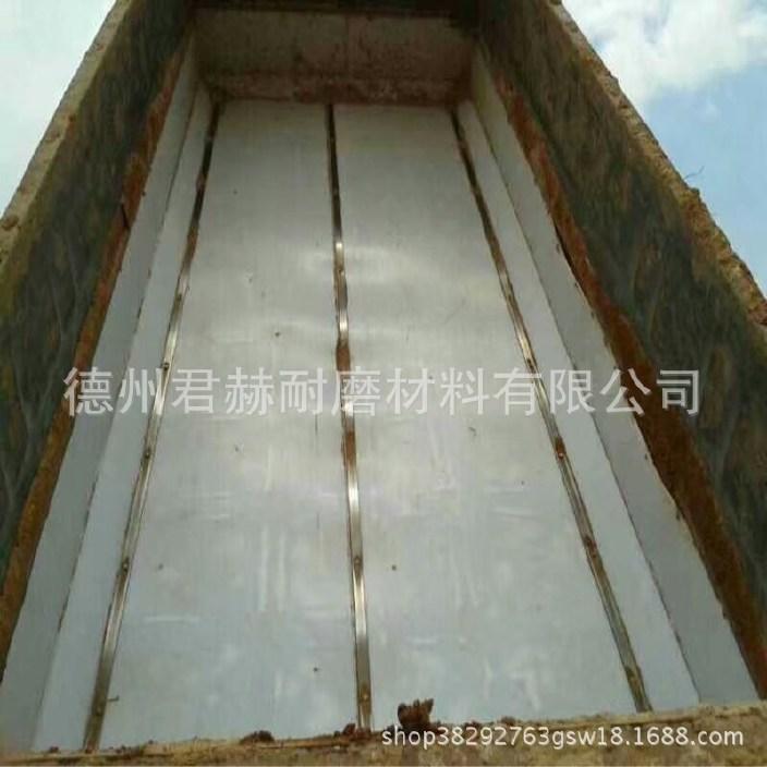 聚乙烯车厢滑板卸土净塑料底板后八轮卸土板泥头车不粘土板厚5mm示例图15