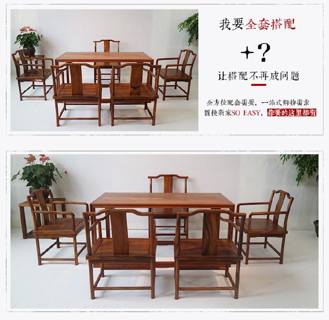 红木雷竞技靠谱吗 新中式茶桌 胡桃木茶桌 竞技宝和雷竞技哪个好公办室茶几茶桌椅组合示例图15