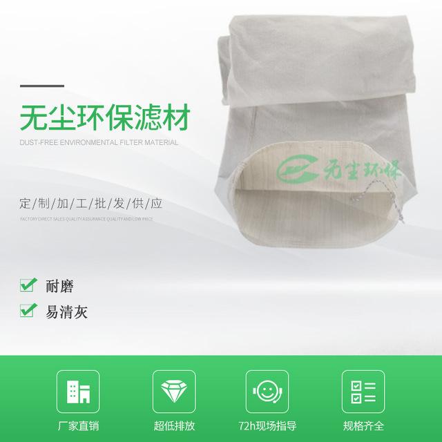 廠家直供 異形除塵布袋 下料口內濾袋 粉煤灰兩頭通濾袋 干粉水泥扎繩收塵袋 無塵環保