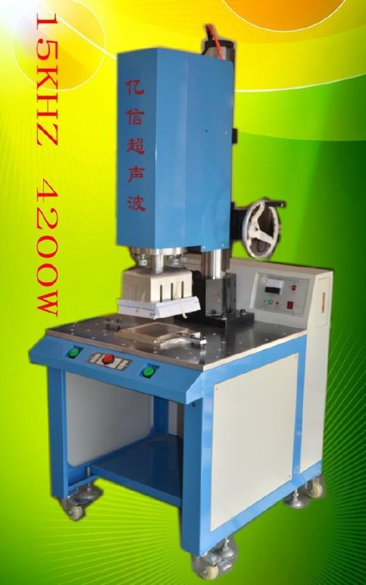 電吹風超聲波塑膠焊接機,超聲波模具,承接加工,東莞超聲波