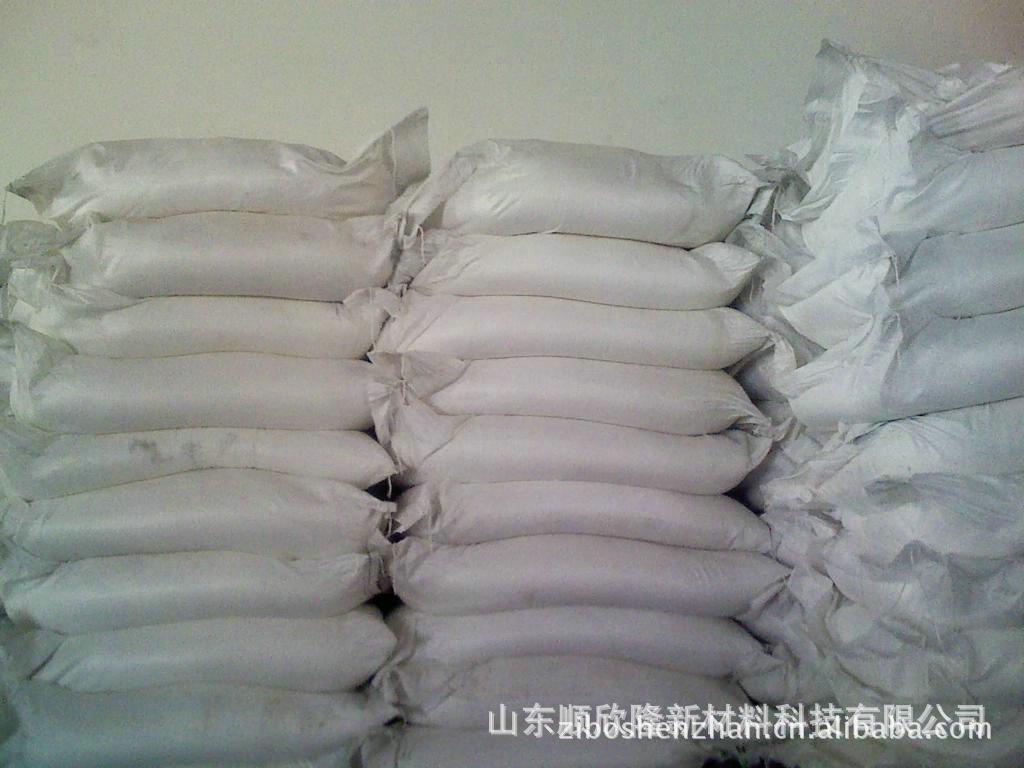 包邮25kg起批国标工业级富马酸 反丁烯二酸99%免费拿样示例图5