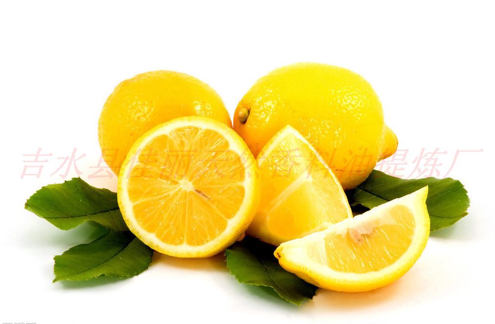 厂家柠檬单方精油批发 纯天然植物柠檬精油供应