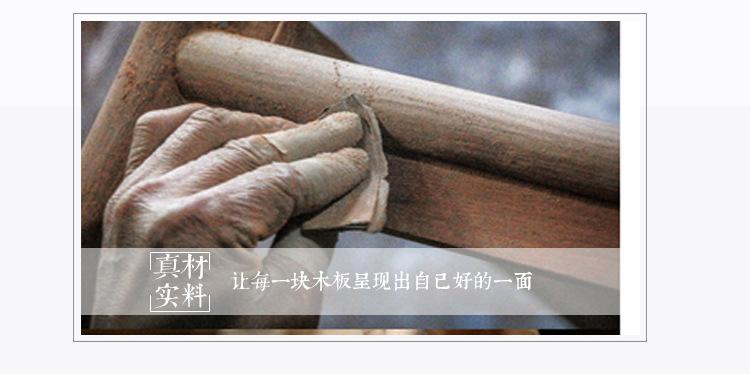 南美胡桃木沙发七件套客厅家具 新中式榫卯工艺实木沙发家具批发示例图24