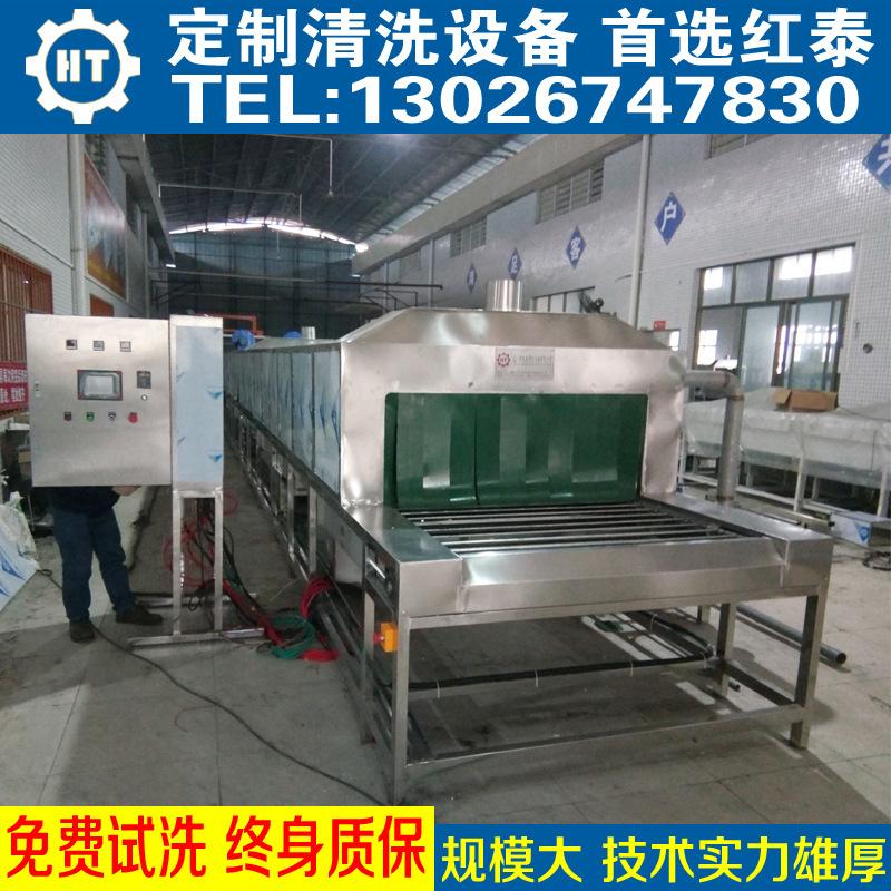 专业定制非标清洗机械 超声波清洗机 高压喷淋清洗机 清洗流水线示例图9