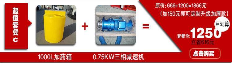 厂家直销 120L方形加药箱pe水箱 塑料储罐搅拌罐加药桶储水罐示例图7