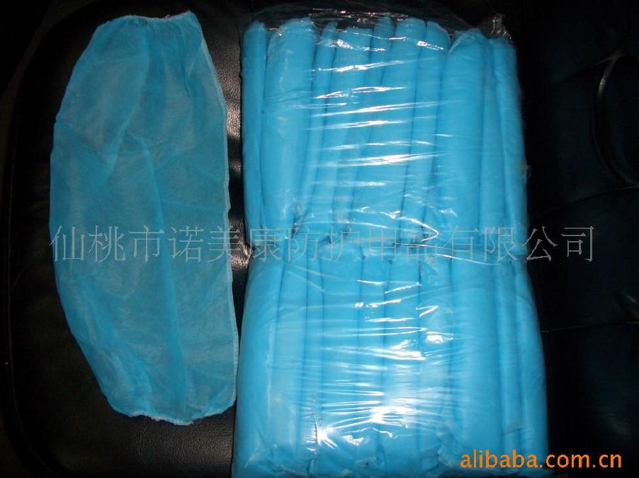 低价供应 优质环保安全袖套 一次性无纺布袖套