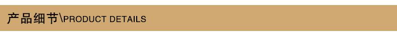 廠家直銷噴水大提花滌綸面料 供應高檔全滌提花箱包里布里料示例圖5