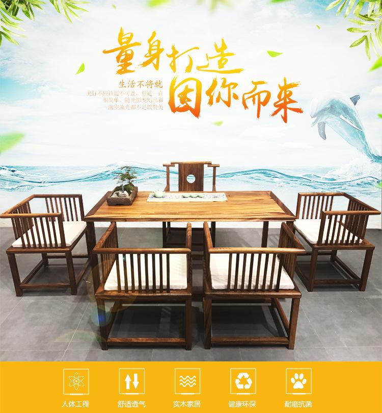 现代简约竞技宝和雷竞技哪个好茶桌椅组合新中式茶桌 胡桃木功夫茶几茶台免漆雷竞技靠谱吗示例图10