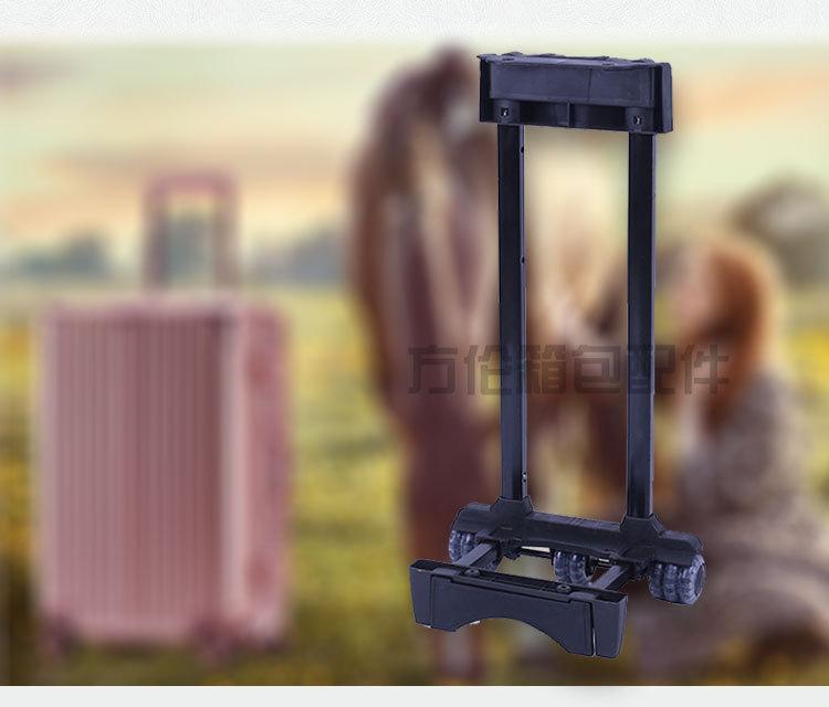 厂家直销 箱包配件拉杆架 箱包内置拉杆 登机箱拉杆 旅行箱拉杆示例图9
