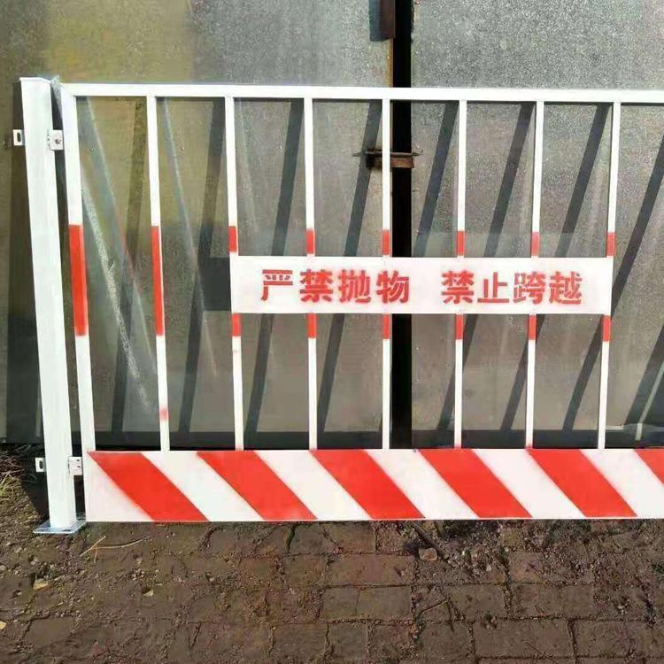 施工现场基坑护栏 现货建筑工地红白临时栏杆 厂家规格多种 云旭 现货