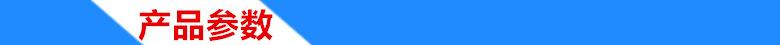 二氧化碳陶瓷卫浴激光打标机 牛仔裤激光打标 文胸皮革激光打标示例图14